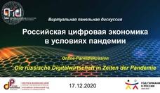 Pandemie als Digitalisierungsbooster 1