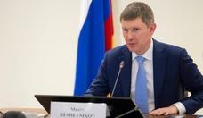 Deutsch-Russischer Unternehmerrat Erste Sitzung 1