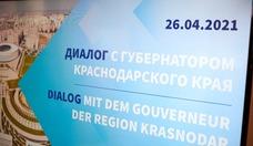 00 Krasnodar