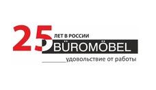 BUROMOBEL-Logo